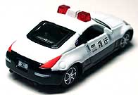 1/72 Nissan FAIRLADY Z 33 PC 001-02.JPG