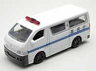 EPOCH TOYOTA HIACE PC 002-01.JPG