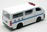 EPOCH TOYOTA HIACE PC 002-03