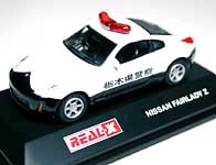REAL-X 1/72 Nissan FAIRLADY Z Z33 PC 001-01