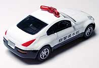 REAL-X 1/72 Nissan FAIRLADY Z Z33 PC 001-03