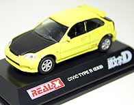 REAL-X HONDA CIVIC TYPE R EK9 001-01