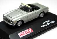 REAL-X Nissan FAIRLADY 2000 002-01