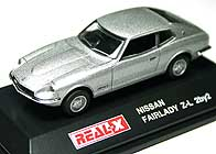 Nissan FAIRLADY Z-L 2by2 001-01