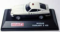 REAL-X Nissan FAIRLADY Z 432 PC 001-02