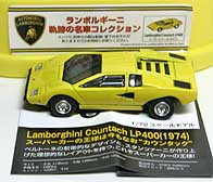 LAWSON  Lamborghini Countach LP400 001-02