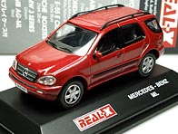 REAL-X 1/72 BENZ ML 001-01.JPG