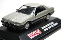 REAL-X 1/72 Nissan SKYLINE R30 RS-X 002-01.JPG
