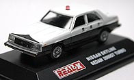 REAL-X 1/72 Nissan SKYLINE SEDAN 2000GT TURBO PC 001-01.JPG