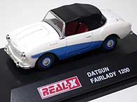 REAL-X DATSUN FAIRLADY 1200 004-01