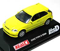 REAL-X HONDA CIVIC TYPE R EK9 002-01