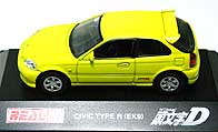 REAL-X HONDA CIVIC TYPE R EK9 002-02